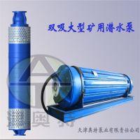 自平衡矿用潜水泵立式,卧式,斜式安装方法