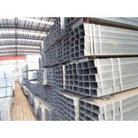 镀锌方管 天津镀锌方管厂 Q235方管 天津镀锌方管生产厂家