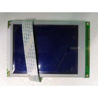 LCD工业液晶显示屏生产厂家 深圳亿阳电子