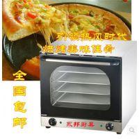 千麦EB-4F:蛋挞烤箱;商用热风循环电焗炉;烤鸡翅