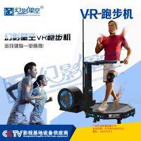 幻影星空 vr跑步机随心所动 跑进我的虚拟世界
