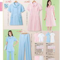 韩版医护服,日式医生服,刷手服,白大褂,蓝大褂环诚服装定制