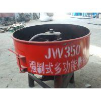 湖北益阳天旺JW-350型链条传动平口灰浆搅拌机