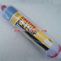 供应乐泰胶水E-214HP  环氧树脂胶 单组分 塑料陶瓷粘接