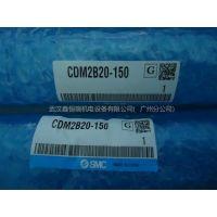 供应SMC双牰缸/CXSM20-20