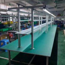 供应樟木头设备厂ZA16流水线 皮带传送线 承接流水线拆迁电话13602341968