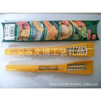 厂家直销厨用五合一多功能刨刀 鱼鳞刨 水果挖核器 刨丝器