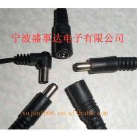 供应适配器5.5*2.1DC公母插头线 5521环保耐寒DC公母插