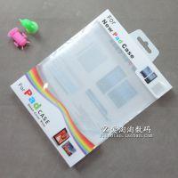 苹果ipad234 ipad1 ipad 4 透明塑料包装 彩盒 PVC吸塑 包装盒