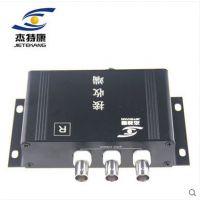供应深圳市捷锐视时代科技有限公司3路视频复用器 多路监控摄像头 复合共缆传输 一线通信号叠加器