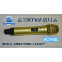 益安YN一拖二金属U段无线麦克风KTV专用UHF话筒家用工程演出