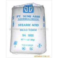 供应SA1801硬脂酸