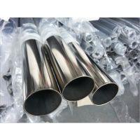 直径57mm不锈钢圆管 佛山不锈钢304工业管 质量好,型号全
