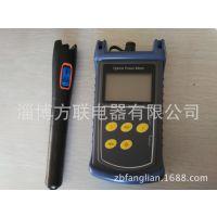 光功率计+红光笔 光纤光缆测试仪表 厂家直销 年底特价