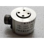 三向测力传感器 测换挡力传感器 可测XYZ三个方向