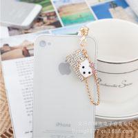 韩版新款手机防尘塞 时尚水钻包包防尘塞 手机挂件 批发义乌厂家