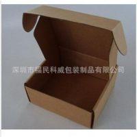深圳品牌服装发货快递纸盒  深圳淘宝发货纸盒订做