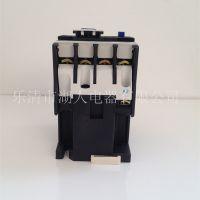 LC1-D245交流接触器 额定电流245A