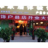 户县朗汇装饰装修公司是来自西安的品牌装修公司,