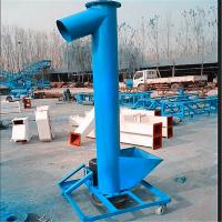 兴运 大型管径螺旋提升机移动式螺旋输送机 螺旋上料提升机 A1