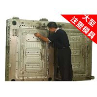 东莞清溪大型注塑加工厂提供大型射出成型服务