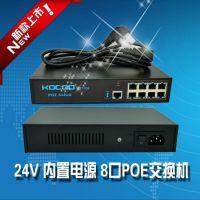 无线AP专用集中供电器,监控集中供电,网络摄像机POE交换机