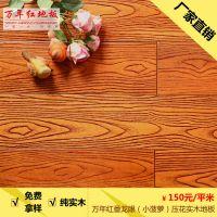 万年红 番龙眼全实木地板 小菠萝格仿古纯 实木地板 厂家直销18mm