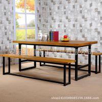 美式乡村铁艺实木长条桌椅组合餐饮桌子椅子酒吧餐馆厂家直销批发