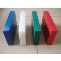 供应新疆用大明塑胶优质超高分子量聚乙烯耐磨板材,尼龙衬板,护舷贴面板,pvc板,