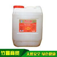 火爆热销 奇彩鱼一级大豆油27170g 有机桶装豆油 非转基因大豆油