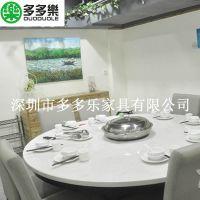 多多乐家具供应大理石餐桌 火锅蒸汽火锅桌 不锈钢桌子