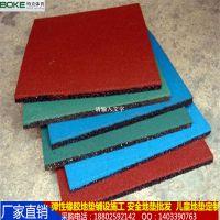 开平学校学校健身器材安全地垫铺设 柏克BK-40292 1.5厚橡胶地垫