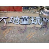 郑州质量好价格低的led迷你发光字制作公司