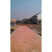无锡瑞石彩坪承接新疆公园路面彩色水泥压花地坪YS012