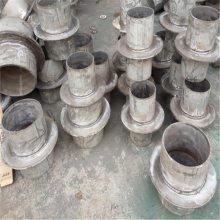 建筑输送管道用套管 02S404图集防水套管 DN65刚性止水管