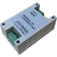 有源RS485电磁隔离器中继器HUB S2