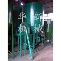 立式拌料机 现货供应小型粉碎搅拌机 华新粉碎搅拌机