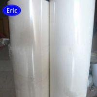 Eric 6020 PET聚酯薄膜 透明膜 绝缘薄膜 0.05-0.25mm