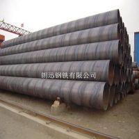 深圳螺旋焊管,价格优惠