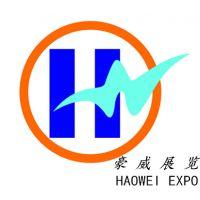 上海豪威展台设计搭建