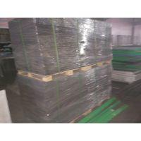 优质超高分子量聚乙烯板材 超高分子量聚乙烯耐磨防粘板 煤仓衬板生产厂家