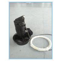 潜水搅拌机、QJB潜水搅拌机(图)、潜水搅拌机厂家