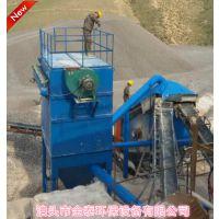 矿山除尘器厂家泊头金泰石料粉尘收集设备