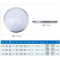 飞利浦吸顶灯 恒洁LED小卧阳台厨房客厅灯12W17W20W白边银边爆款