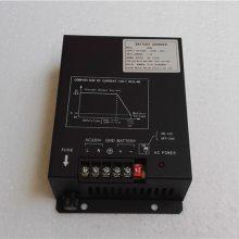 凯讯BC6A蓄电池自动充电器,BC6A浮充通讯电源