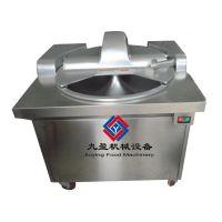 九盈斩拌机操作视频 切碎搅拌机 食品馅料乳化机