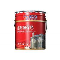 十大涂料品牌嘉立兴外墙保温涂料批发