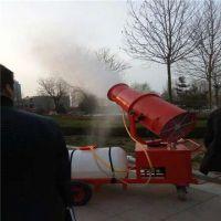 MAGIC建筑工地MO-60扬尘水雾降尘机