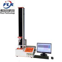FLORA塑料薄膜热合强度试验机,薄膜剥离强度试验机