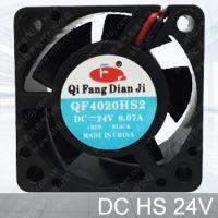 QFDJ/奇芳电机直供4020HS迷你小型大风量散热风扇 电动车充电器专用直流散热风机